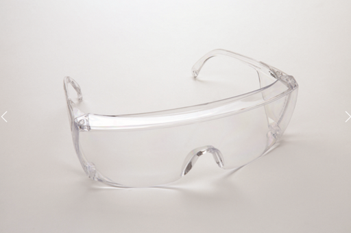 PAL0017S - ProVision® Eyesavers™ Eyewear, Clear Frame and Lens