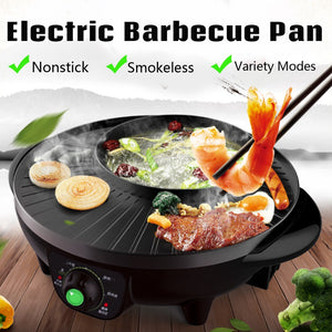 Korean BBQ Grill & HOT POT (2 IN 1)