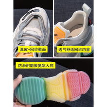 Load image into Gallery viewer, RAINBOW CHUNKY SHOES