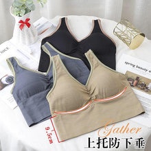 Load image into Gallery viewer, Korean Yoga Bra( BUY 1 GET 1)