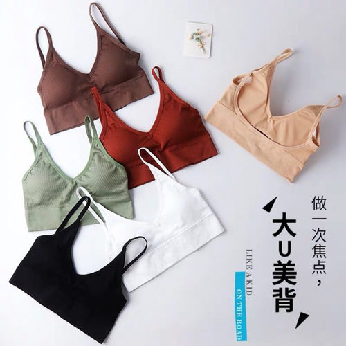 U Backless Bralette Bra (BUY 1 TAKE 1)