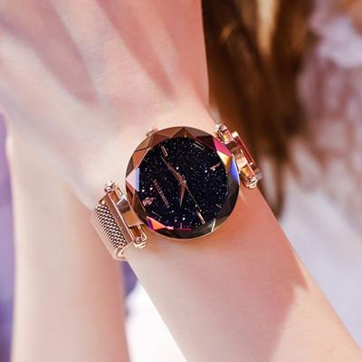 Sky Magnetic Watch (Buy 1 get 1 Free)