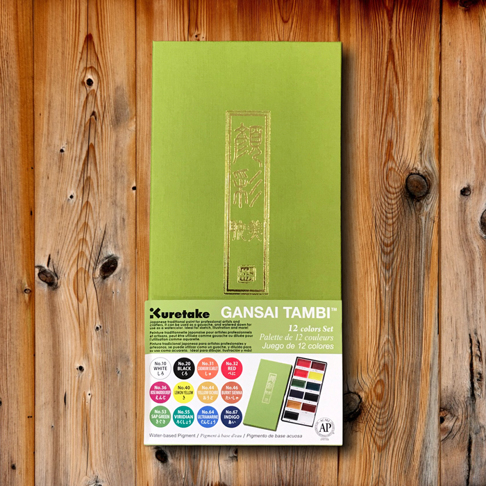 Kuretake Gansai Tambi Watercolour Set of 12 Colours