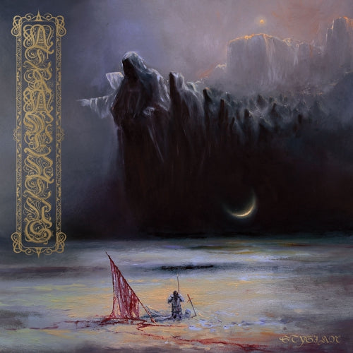 ATRAMENTUS - STYGIAN (Colored Vinyl) LP