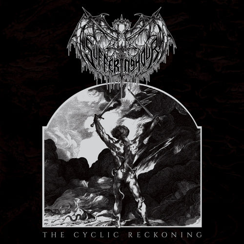 SUFFERING HOUR - THE CYCLIC RECKONING Vinyl LP