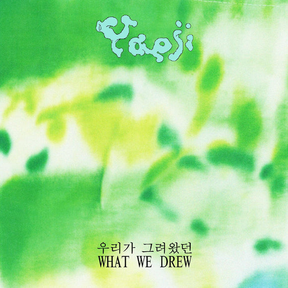 YAEJI - WHAT WE DREW Vinyl LP