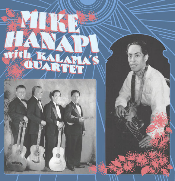 MIKE HANAPI - WITH KALAMA'S QUARTET Vinyl LP