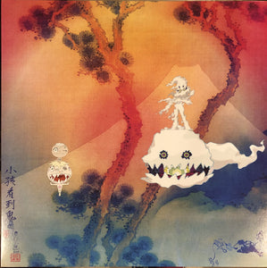 KANYE WEST / KID CUDI - KIDS SEE GHOSTS Vinyl LP
