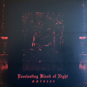 ORGY OF CARRION - EVERLASTING BLOOD OF NIGHT MMXVIII Vinyl LP