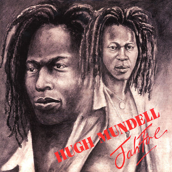 HUGH MUNDELL - JAH FIRE LP