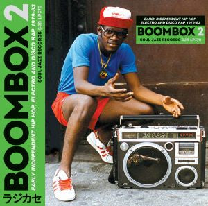 V/A - BOOMBOX 2 - EARLY INDEPENDENT HIP HOP, ELECTRO & DISCO RAP Vinyl 2xLP