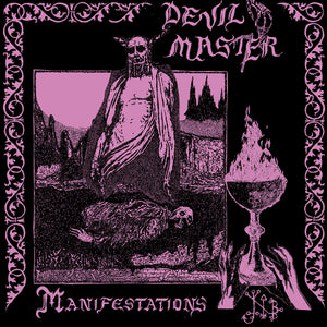 DEVIL MASTER - MANIFESTATIONS LP