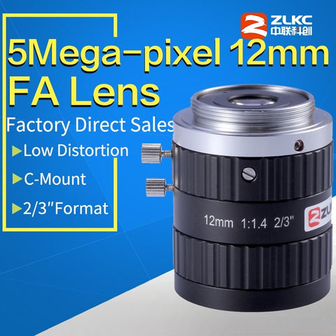 "5MP FA LENS C Mount 12mm 2/3"" Machine Vision fixed focal length lenses Industrial camera manual Iris Lens"