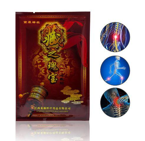 8PCS Herbal Chinese Patches for Pain Relief