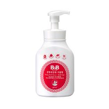 Load image into Gallery viewer, B&B Bottle Cleanser for Baby bottles | Not Too Big