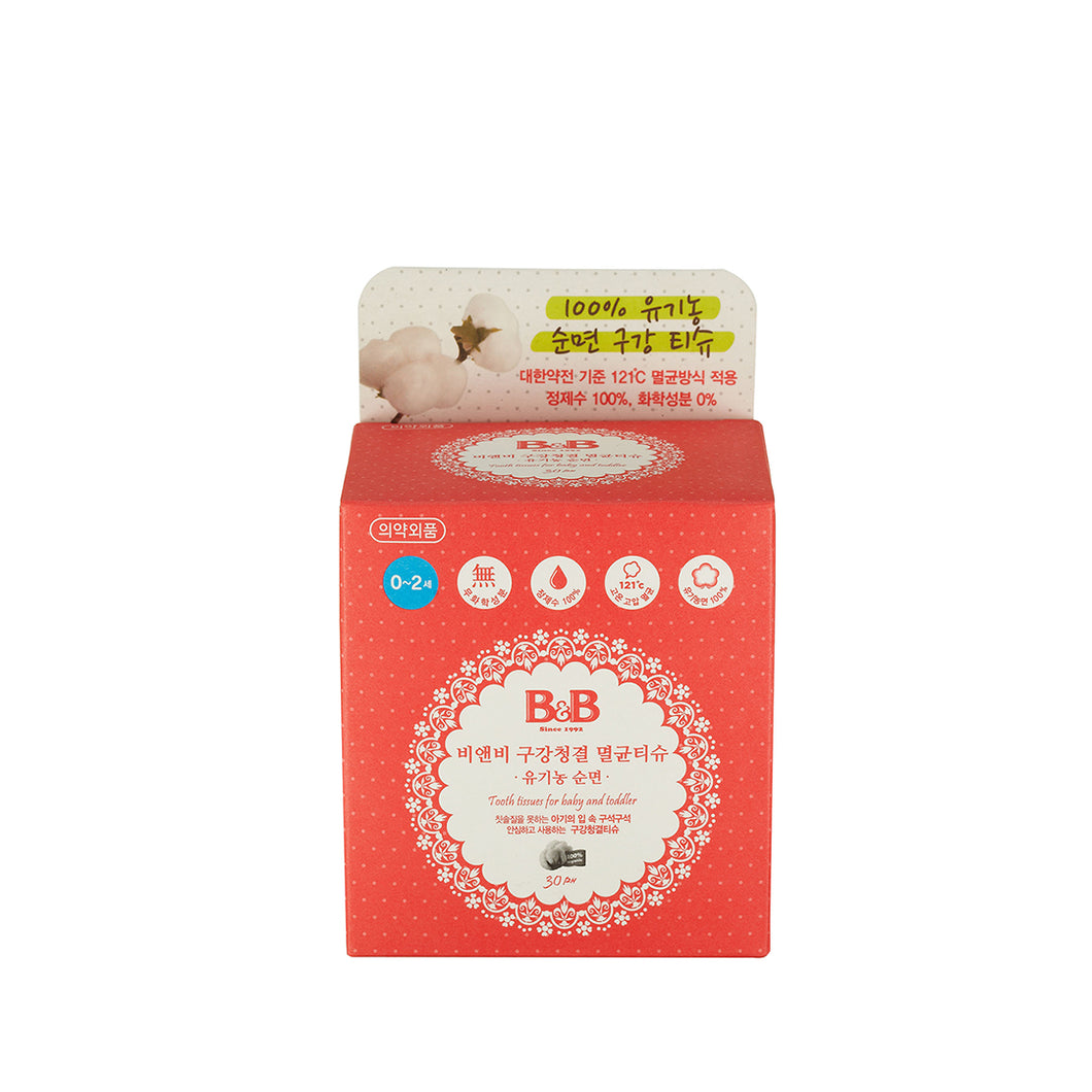 [B&B] Mouth Wipes for Baby and Toddler - Not Too Big