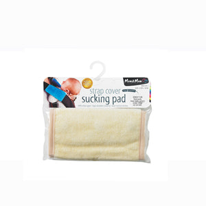 [Mum2Mum] Baby Carrier Sucking Pad - Not Too Big (Lemon)