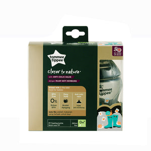 [Tommee Tippee] Closer to Nature Tinted Bottle Twin Pack - Not Too Big (Black Packaging)