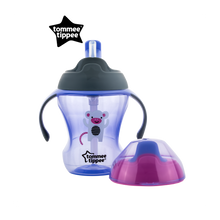 Load image into Gallery viewer, [Tommee Tippee] Explora 2-Stage Easy Drinking Cup - Not Too Big (Purple)