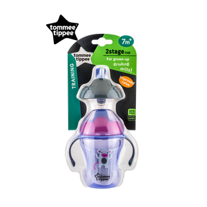 [Tommee Tippee] Explora 2-Stage Easy Drinking Cup - Not Too Big (Purple Packaging)
