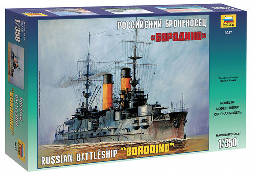 "Russ.Battle Cruiser ""Borodino"" 1/350"