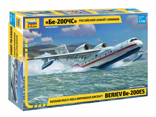 Multi-role amphibious aircraft Beriev Be-200ES 1/144