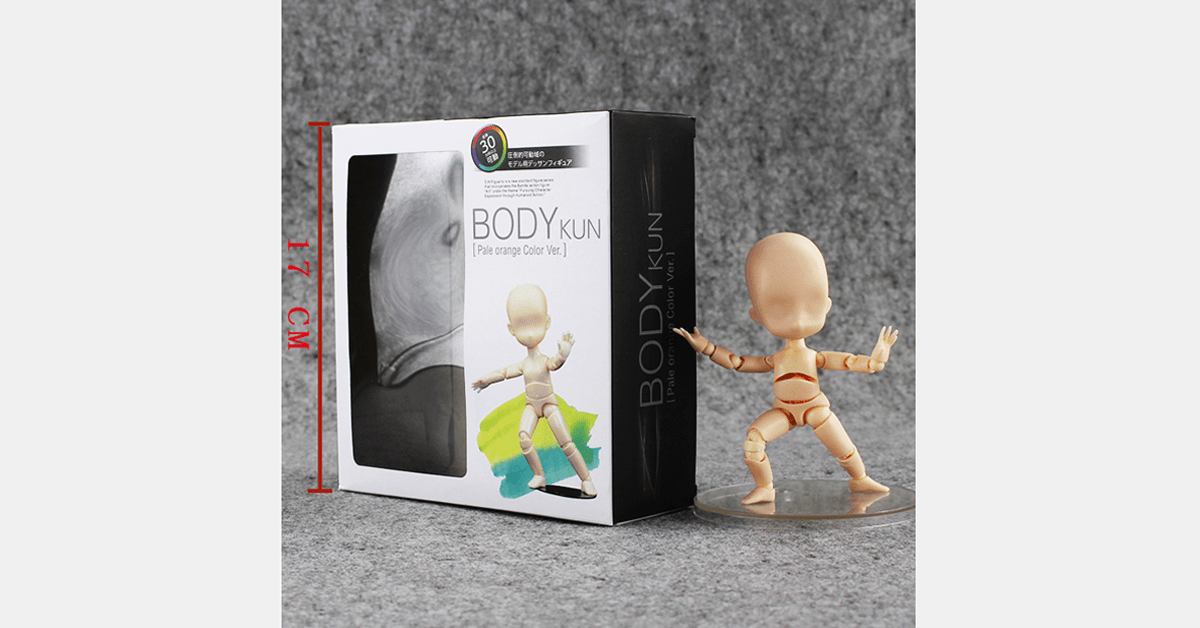 Chibi Baby Body-Kun Dolls For Artists