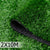 Artificial Grass 10 x 20M - Olive Green