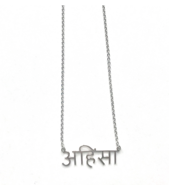 ahimsa necklace spiritual jewellery