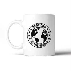 World Best Dad White Unique Design 11oz Ceramic Mug For Fathers Day - Apparel & Accessories