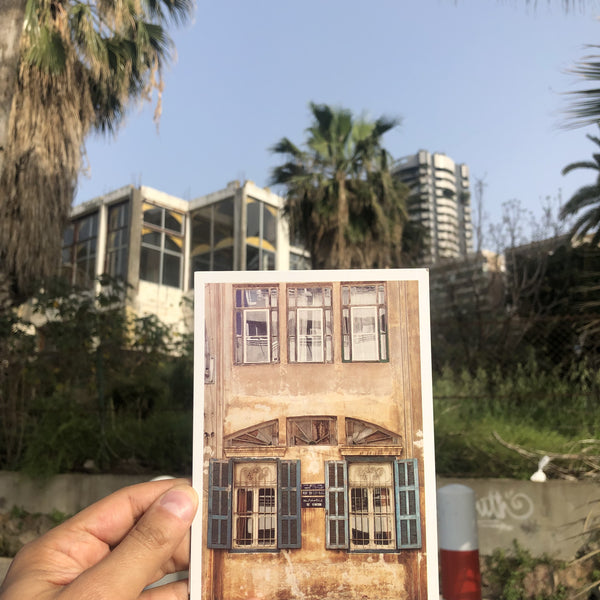 a post card by i have this thing with beirut