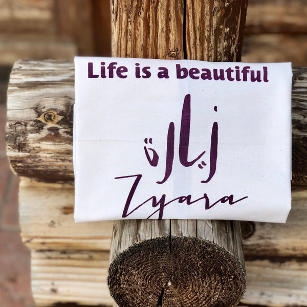 A kitchen towel by Life is a beautiful Zyara in the lebanese Koullouna tlazzazo Box