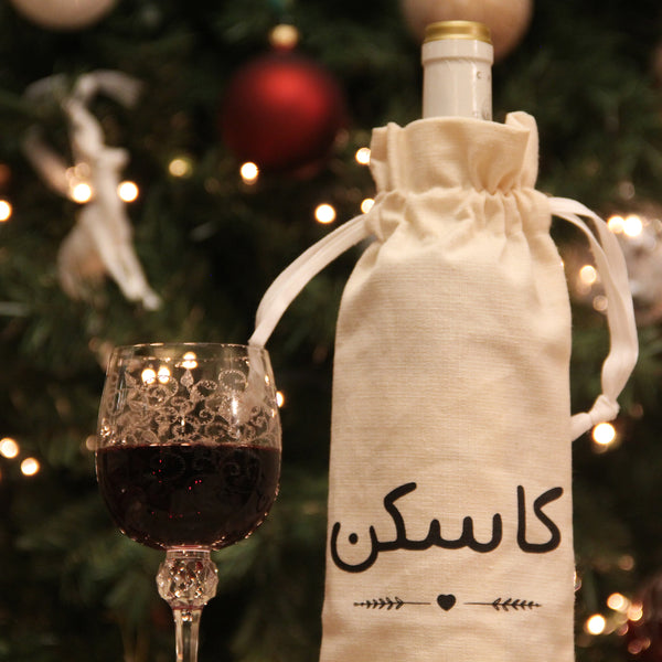 Papelon wine bag, by a Lebanese designer,  in the Koullouna A3yed Box