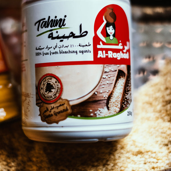 Tahini by Al Raghad in the Lebanese Koullouna Tabkha box, in collaboration with Kammoon London