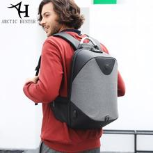 Load image into Gallery viewer, ARCTIC HUNTER Anti Theft USB Charging Backpack