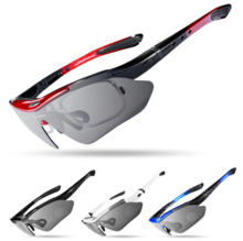 Load image into Gallery viewer, UNISEX POLARIZED CYCLING SUNGLASSES - 5 LENS