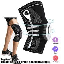 Load image into Gallery viewer, SUPPALPHA™ ELASTIC CROSSFIT BRACE KNEEPAD
