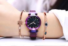 Load image into Gallery viewer, BUY 3 FREE SHIPPING - Six Colors Starry Sky Watch