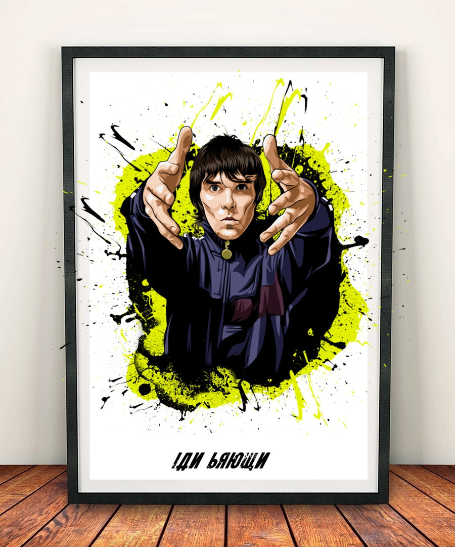 Ian Brown 'All Pollocked Up' Print