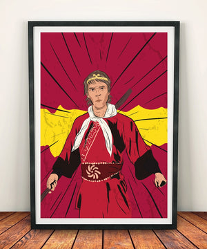 Ian Brown 'King Monkey' Print
