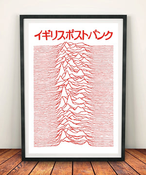 Joy Division Japanese 'Unknown Pleasures' Print