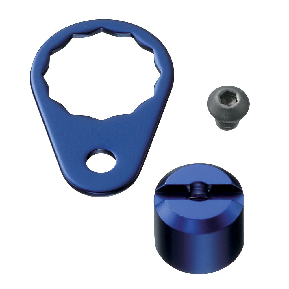 SLPW B/C Retainer/Pawl Nut Cover Kit/Blue