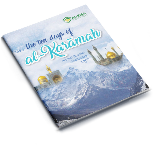 10 Days of al-Karamah | Project Booklet | 1440/2019