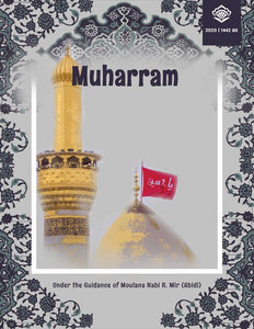 Muharram 1442 | 2020 Project Booklet (French)