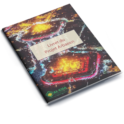 Arbaeen Project Booklet 1440 | 2018 - (French)