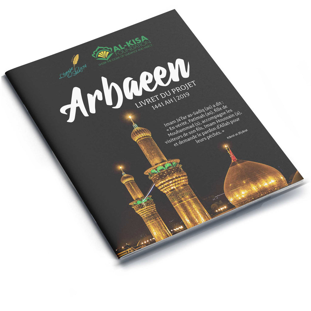 Arbaeen Project Booklet 1441 | 2019 - (French)