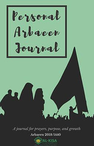 Islamic Projects - Arbaeen Journal