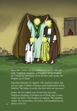 Load image into Gallery viewer, Hadith al-Kisa The Event of the Cloak