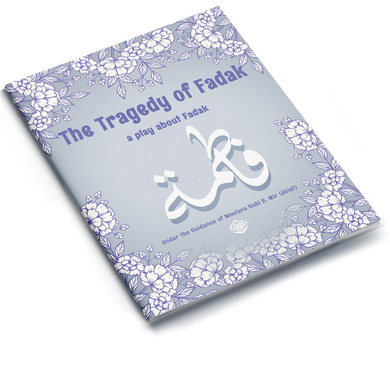 Tragedy of Fadak Play