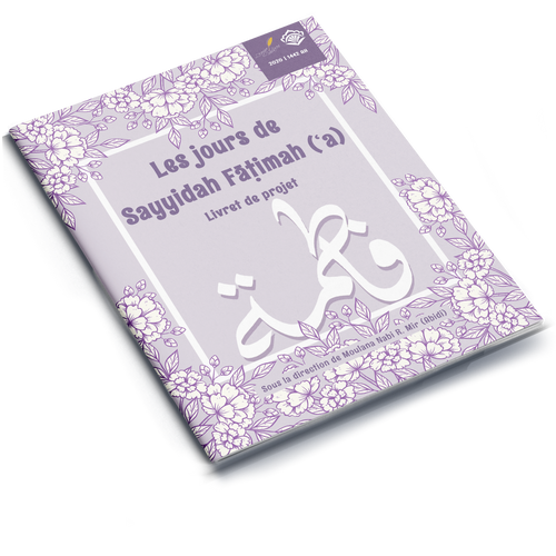 Days of Sayyidah Fatimah Project Booklet 1442 | 2020 (French)